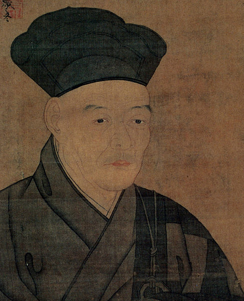 487px-Portrait_of_Sesshu.jpg