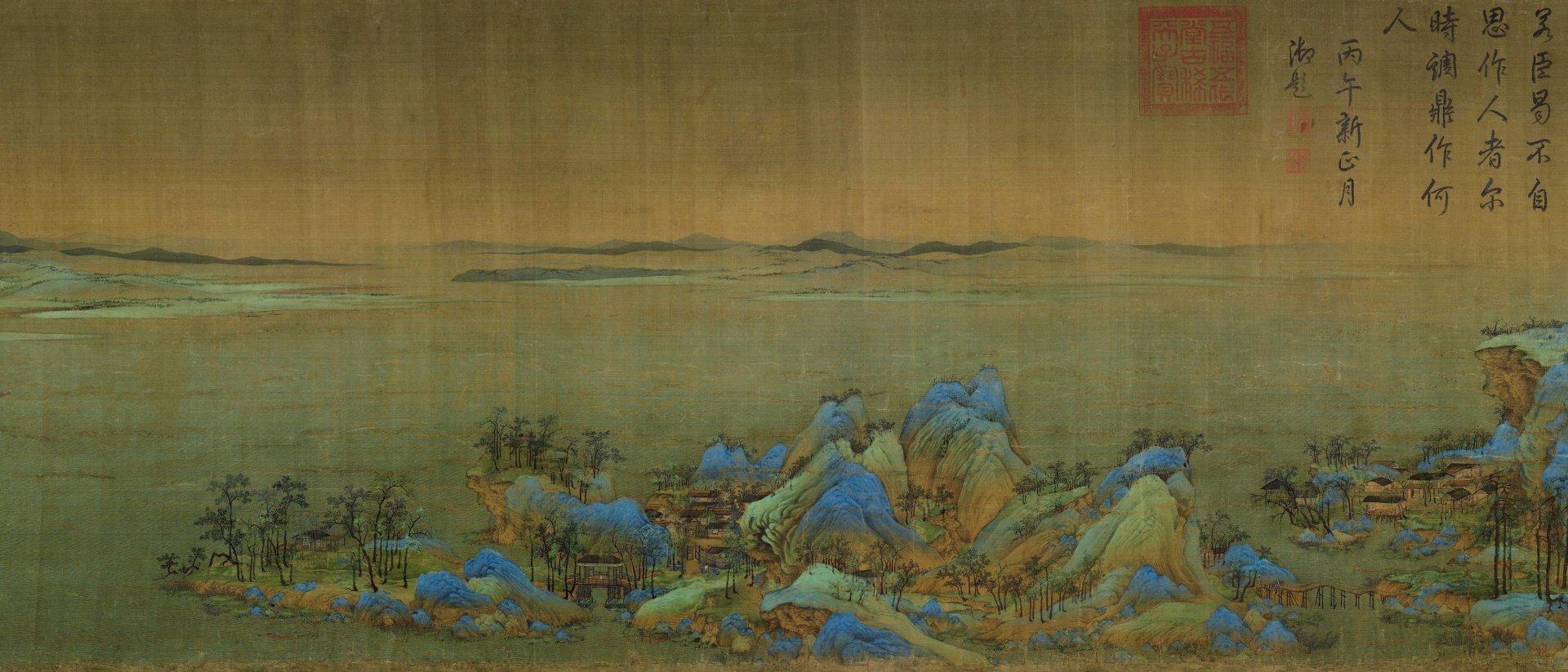5.1e_Wang_Ximeng._A_Thousand_Li_of_Rivers_.jpg