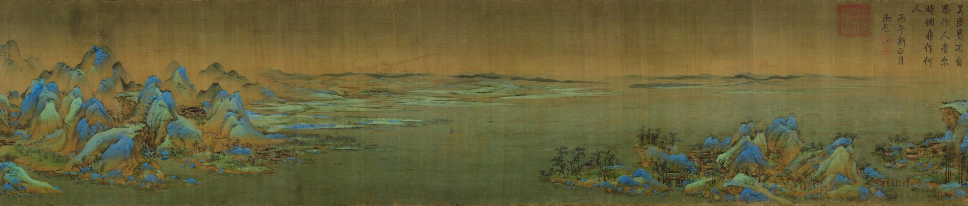 5.t1e_Wang_Ximeng._A_Thousand_Li_of_Rivers_and_Mountains._.jpg
