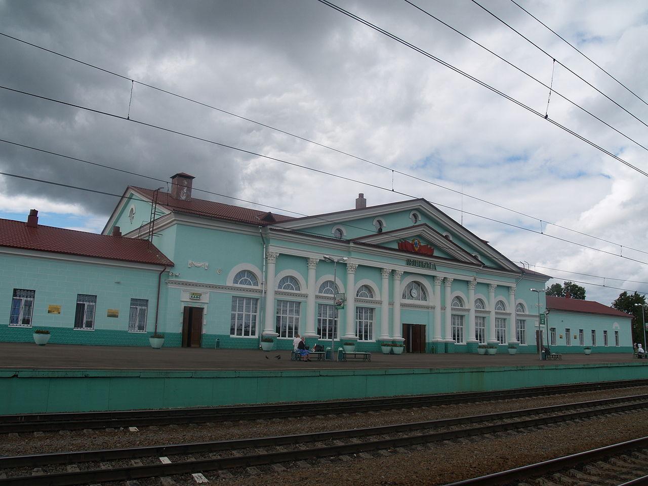 51-Vyazma_station.JPG