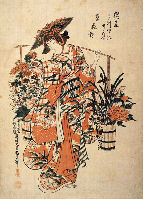 552px-Okumura_Masanobu_-_A_Beauty_Wearing_Festival_Garb_with_Two_Buckets_of_Flowers_Suspended.jpg