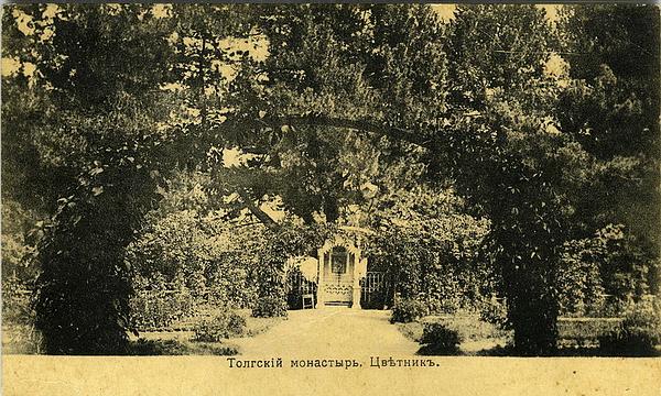 6.Толгский монастырь.Цветник.jpg
