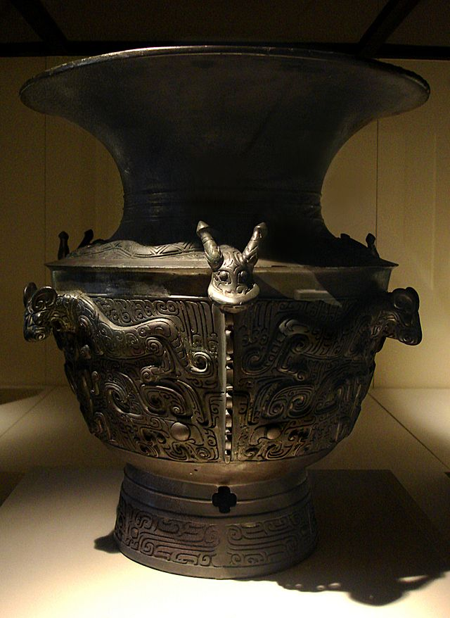 640px-CMOC_Treasures_of_Ancient_China_exhibit_-_bronze_zun.jpg