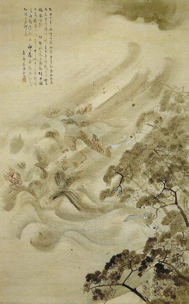 640px-MokoShurai 1847 (1).jpg
