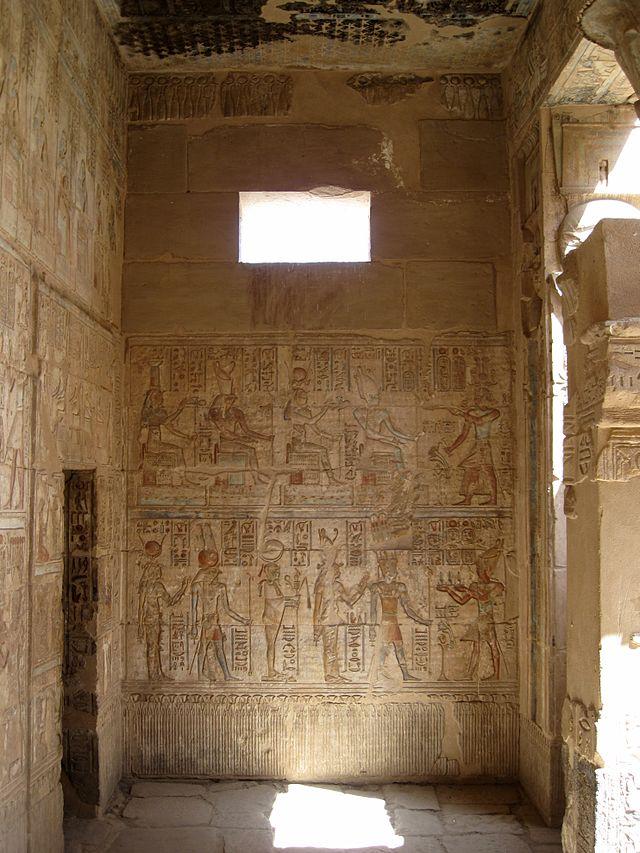 640px-Temple_of_Deir_el-Medina_08.JPG