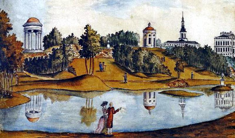 65.Богородицкий парк.jpg