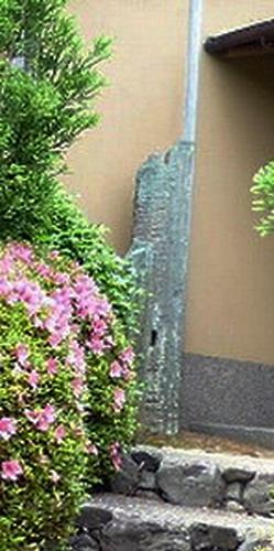 68.Гэнкан, камень.jpg