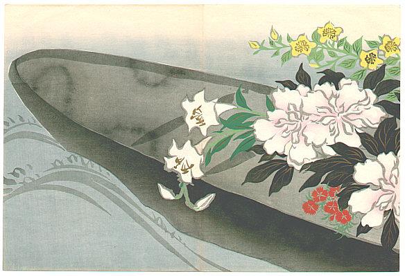 7Sekka Kamisaka 1866-1942053a.jpg