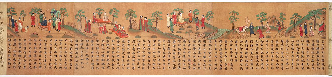 8в1280px-E_inga_kyo_-_Nara_National_Museum_-_complete_scroll.jpeg