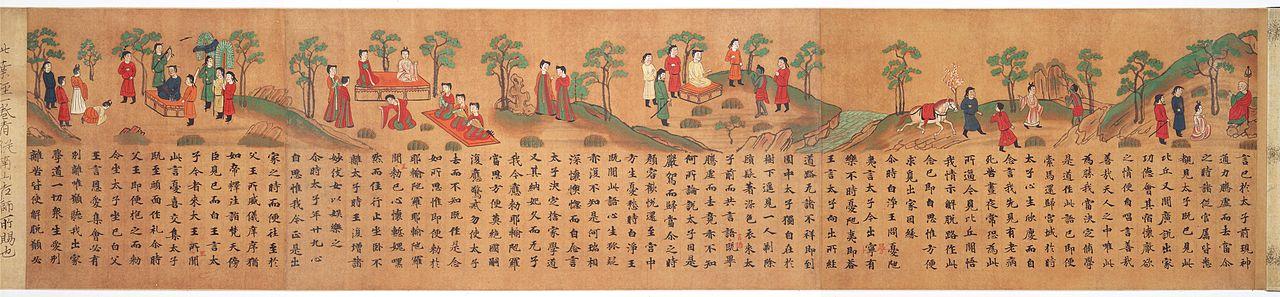 8в1280px-E_inga_kyo_-_Nara_National_Museum_-_complete_scroll.jpeg