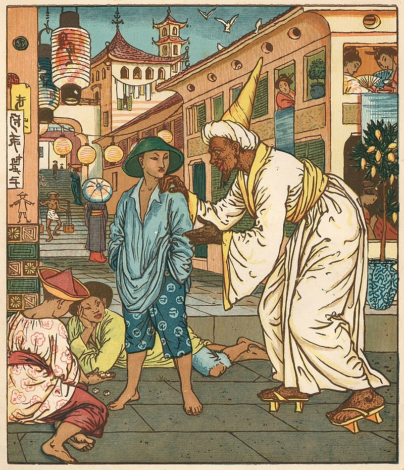 800px-Aladdin's_Picture_Book,_Arabian_Nights,_1878_(illustration).jpg