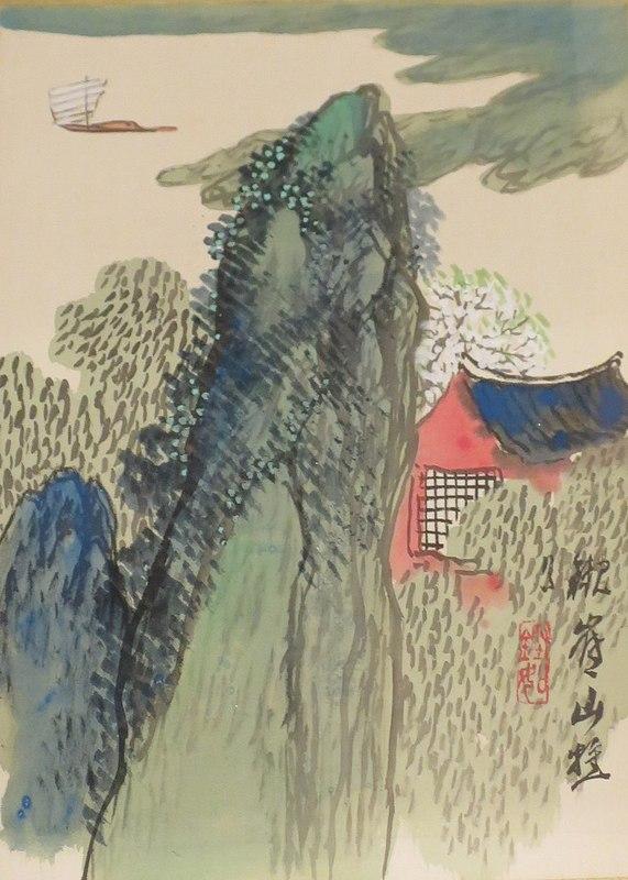800px-Album_of_Chinese_Landscapes_and_Figures_by_Takakura_Kangai,_Honolulu_Museum_of_Art.jpg