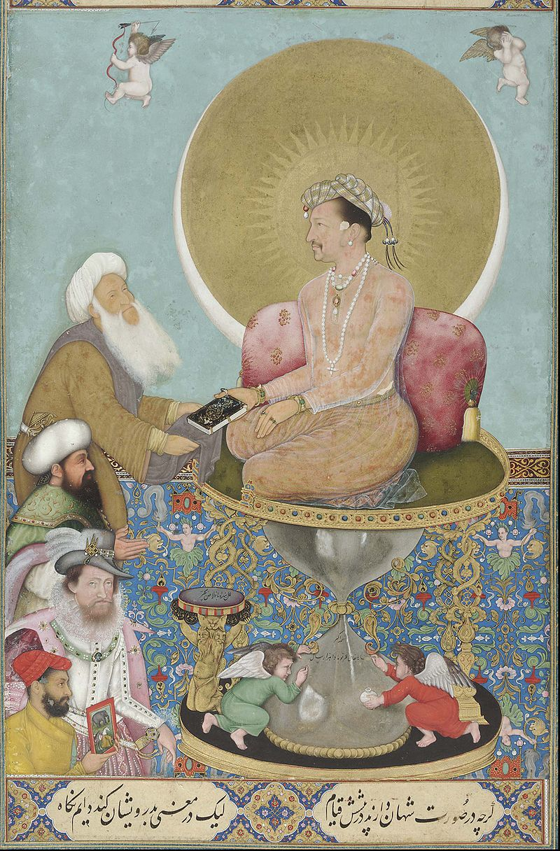 sufism as an art not religion essay