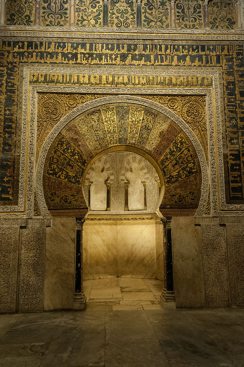 800px-Cathedral–Mosque_of_Córdoba_(6933166894).jpg