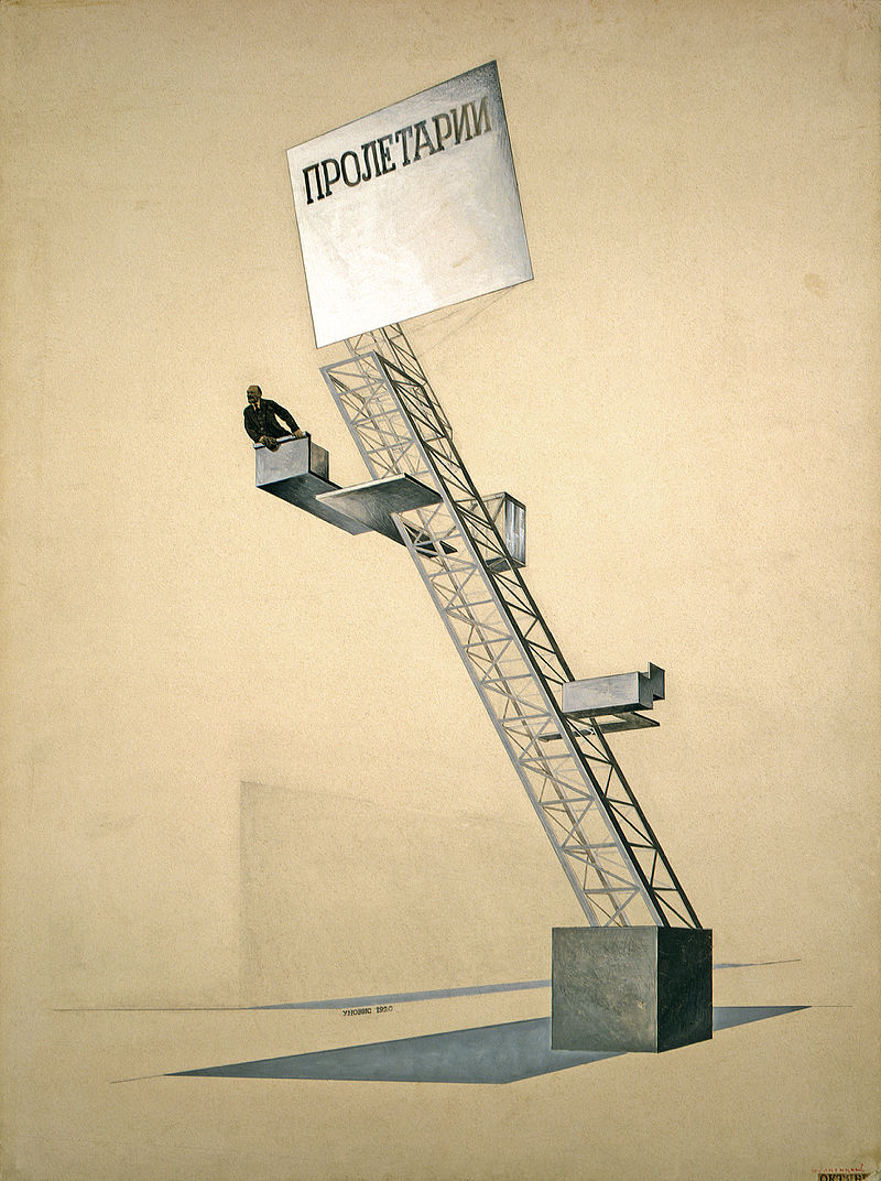 800px-El_Lissitzky,_Lenin_Tribune,_1920._State_Tretyakov_Gallery,_Moscow.jpg