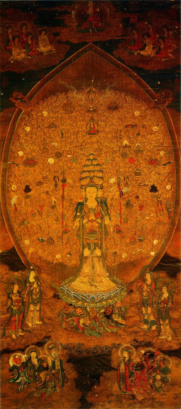 800px-GuanYin_of_a_Thousand_Arms_and_Eyes.jpg