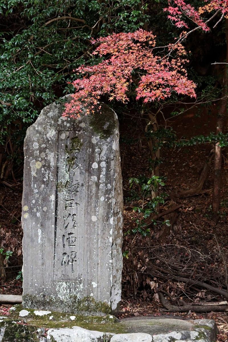 800px-Jingo-ji_(7066692367).jpg