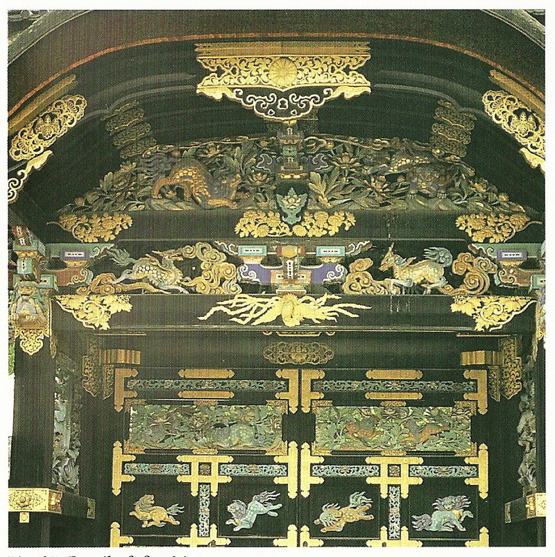 800px-Karamon_Gate_Side_2_Details.jpg