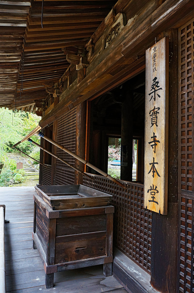 800px-Kuwanomi-dera_Azuchi_Shiga_pref_Japan16n.jpg
