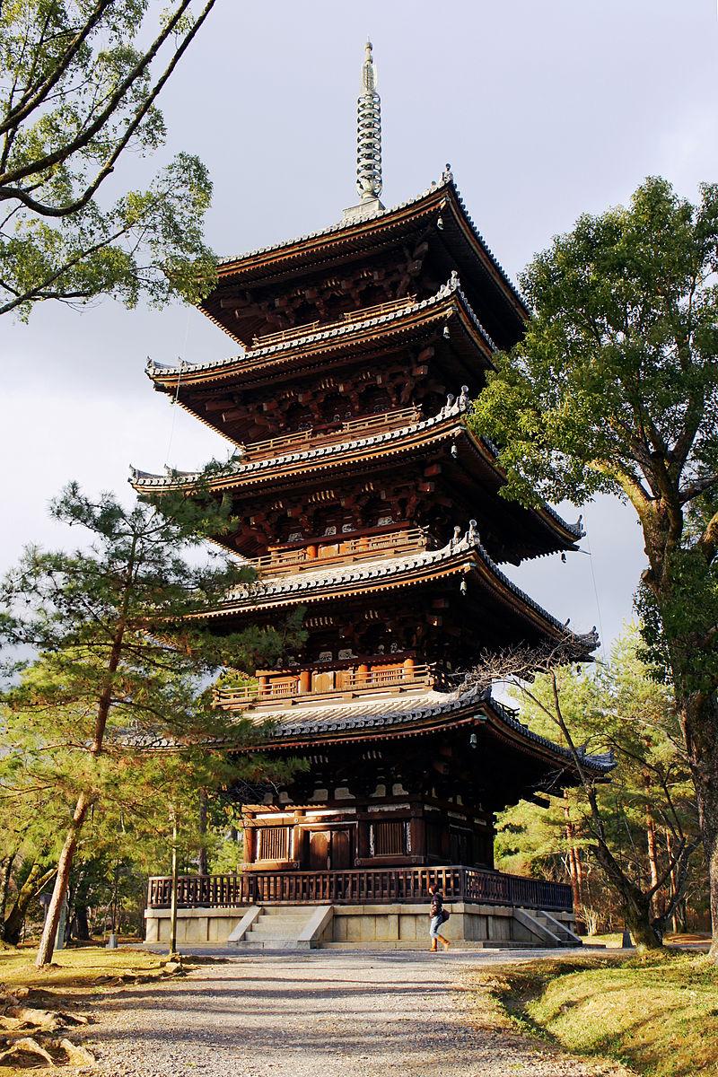 800px-Ninnaji_Kyoto02s3s4350.jpg