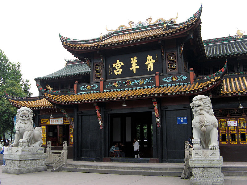 800px-Qingyang_Palace.jpg