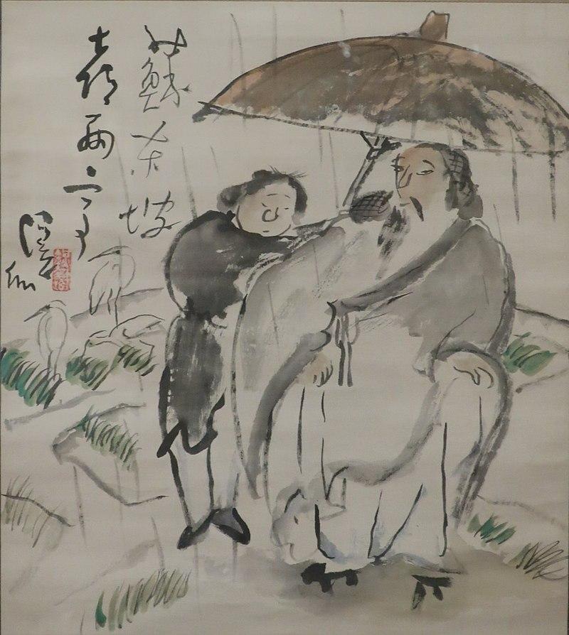 800px-'Su_Dongpo'_by_Tomita_Keisen,_Honolulu_Museum_of_Art_13215.1.jpg