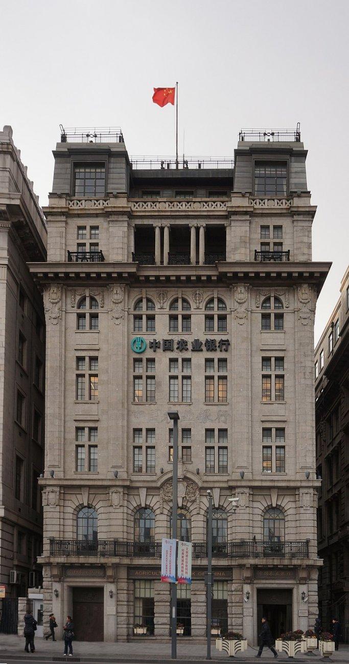 800px-Yangtze_Building_The_Bund.jpg