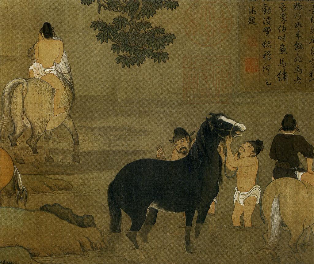 9c_Zhao_Mengfu._Bathing_Horses._1312._g.jpg