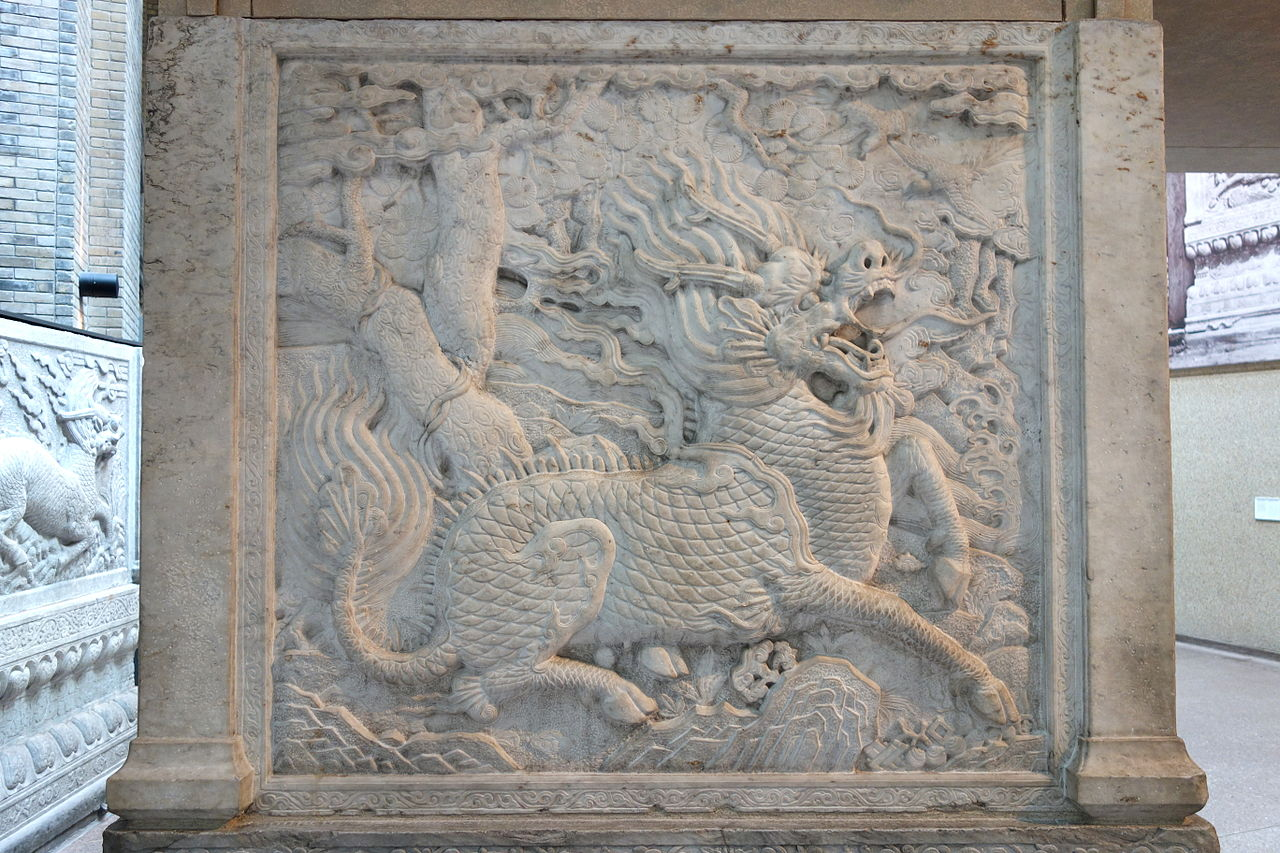 _Village_near_Beijing,_Qing_dynasty,_1656_AD,_limestone_with_reconstru.JPG