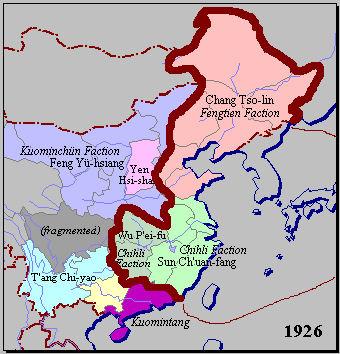AhChina1926.jpg