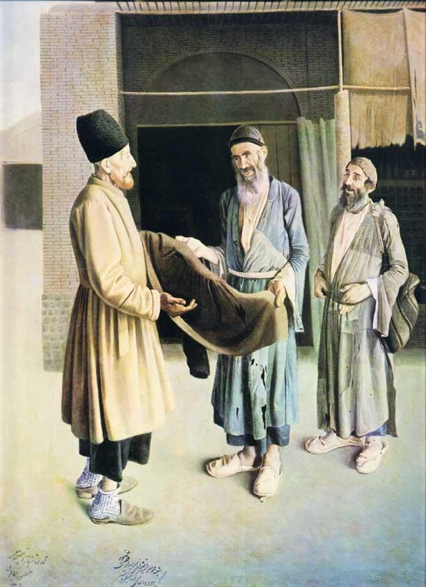 Amoo_Sadegh_Shirazi_by_Kamalolmolk 1892.jpg