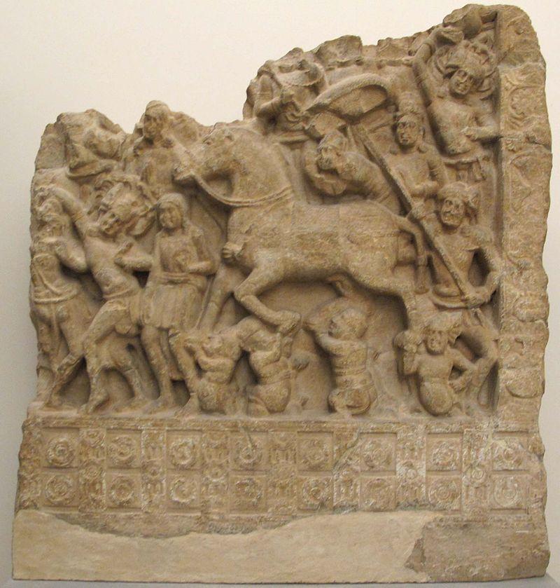 Andhra_pradesh,_la_grande_dipartita,_da_regione_di_amaravati,_II_sec.JPG