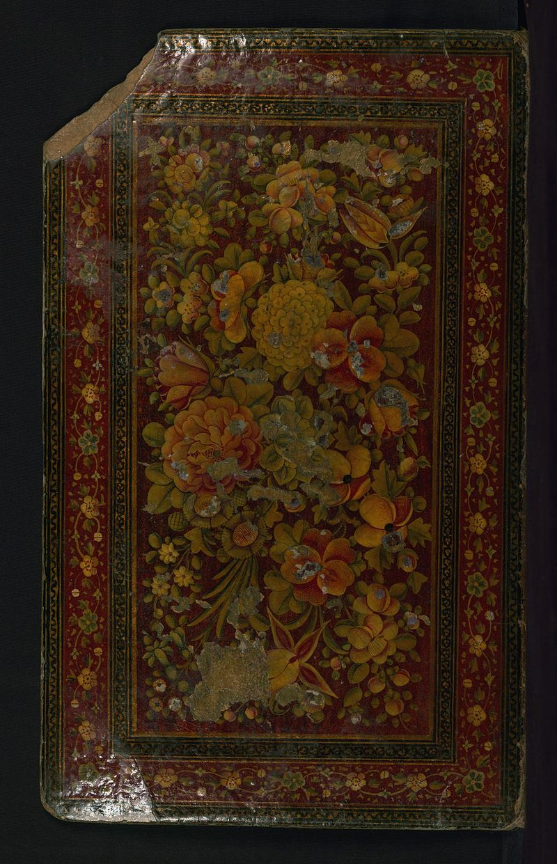 Anonymous_-_Binding_from_Five_Poems_(Quintet)_-_Walters_W612binding_-_Top_Exterior.jpg