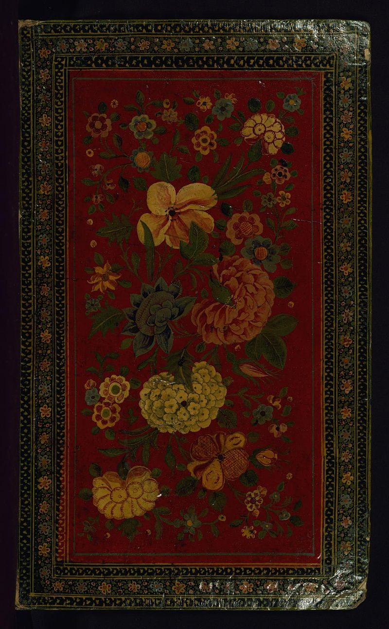 Anonymous_-_Binding_from_Five_Poems_(Quintet)_-_Walters_W613binding_-_Bottom_Exterior.jpg