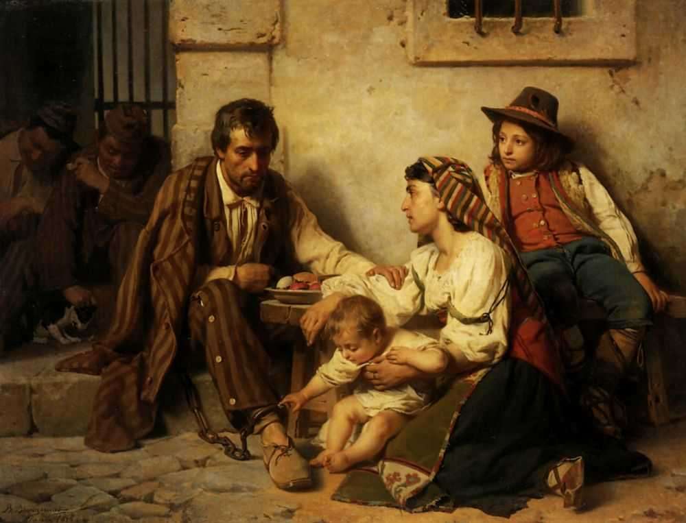 Appointment_of_a_prisoner_with_his_family.jpg