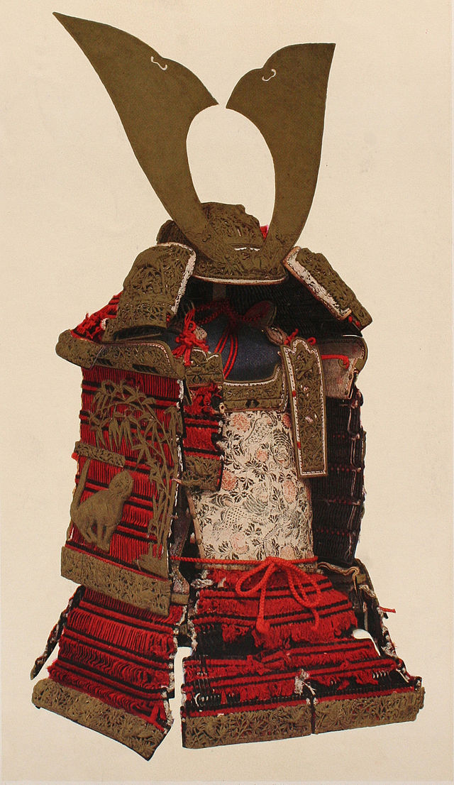 Armour_red_threads_Kasuga_shrine.1185.jpg