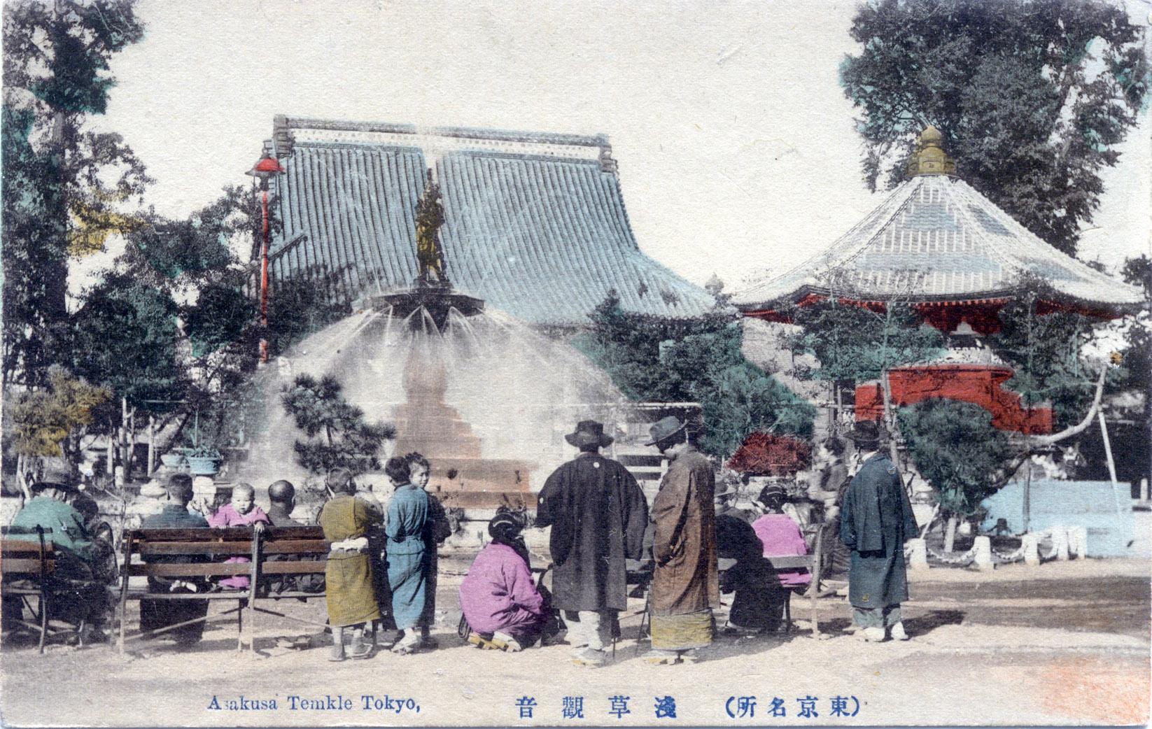 asakusa-fountain2-300.jpg