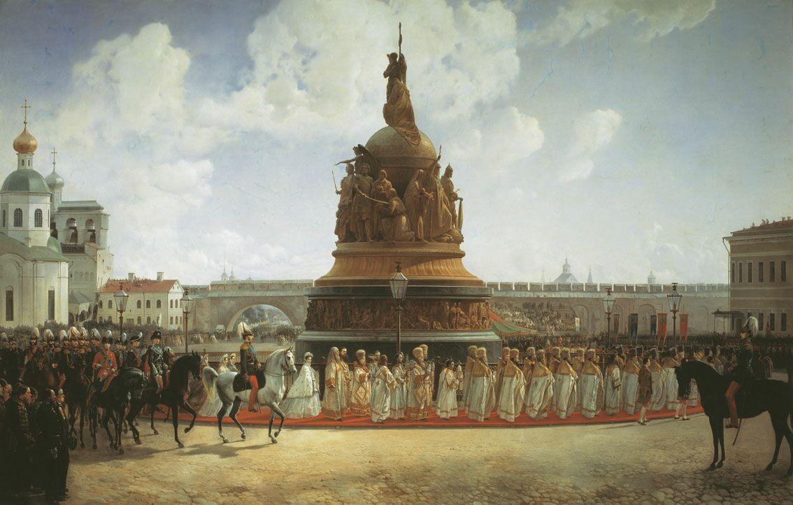 B.-P.-Villevalde-Otkrytie-pamyatnika-1000_letiya-Rossii-v-Novgorode-v-1862-g..jpg