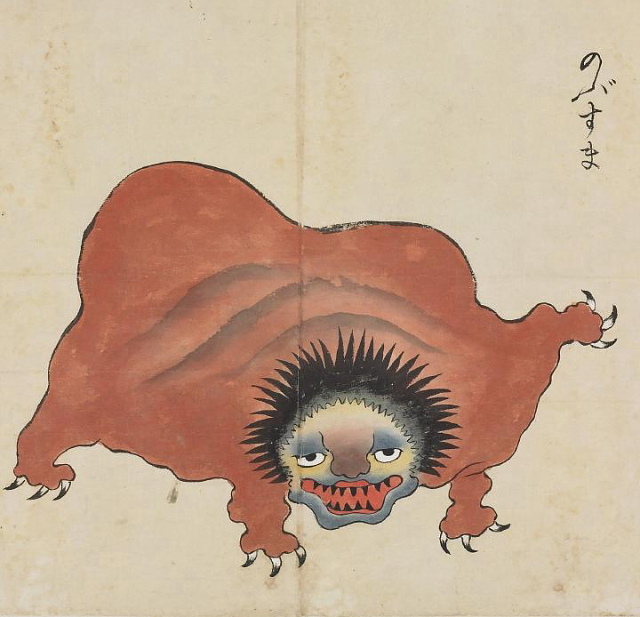 Bakemono-Zukushi-Japanese-monsters-6.jpg