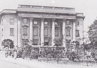 Bank_of_Chosen_Dairen_Branch.JPG