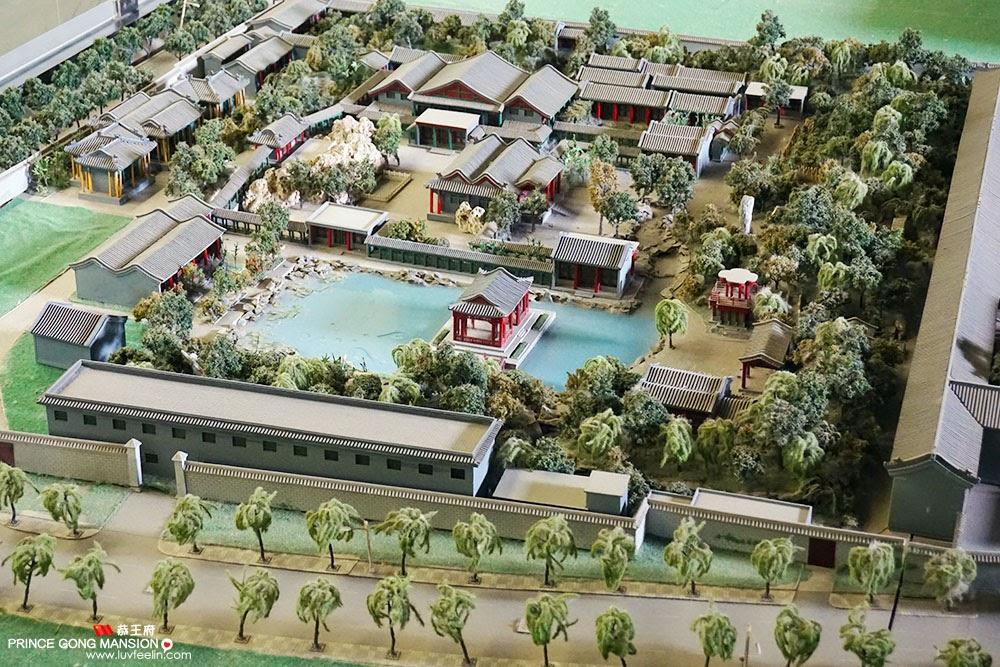 beijing-prince-gong-mansion-6.jpg