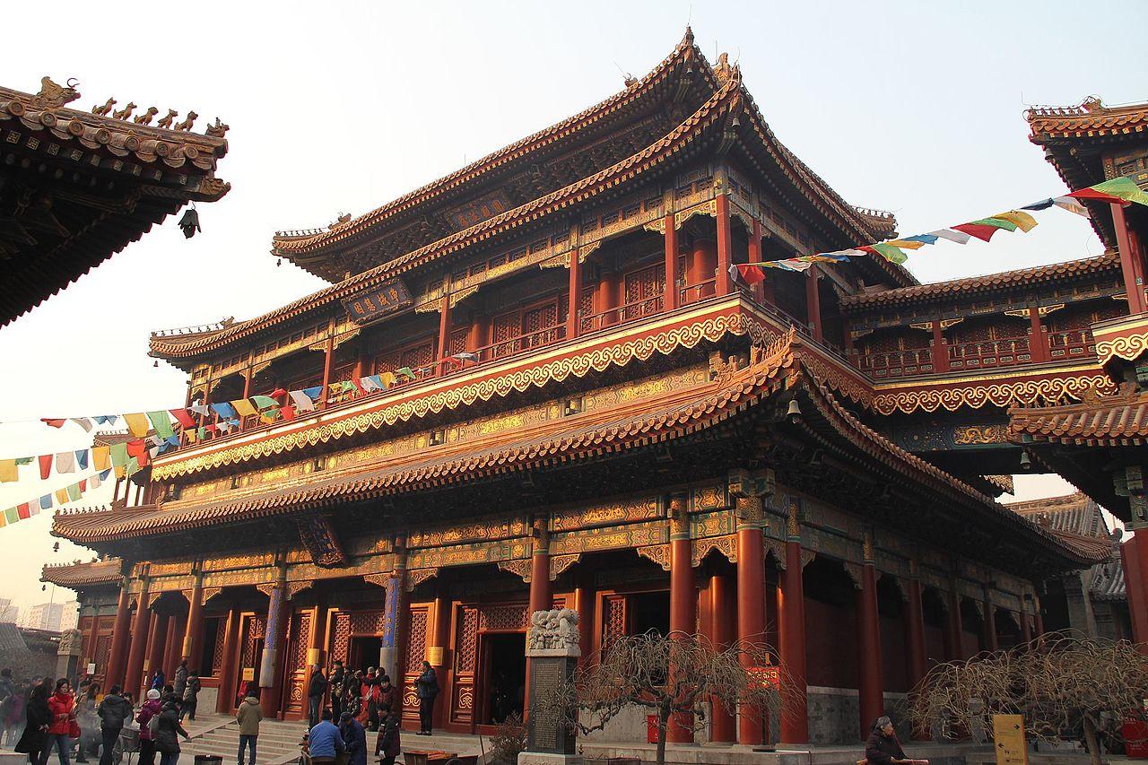Beijing_YONGHEGONG_Lama_Temple_-_panoramio_(11).jpg
