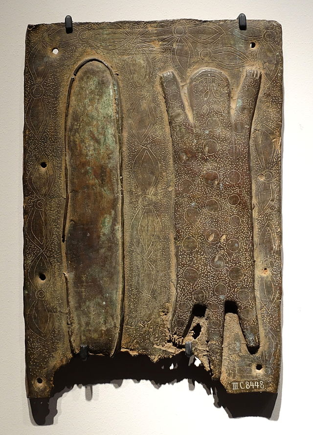 Benin_plaque_in_the_Ethnological_Museum,_Berlin_-_023.JPG