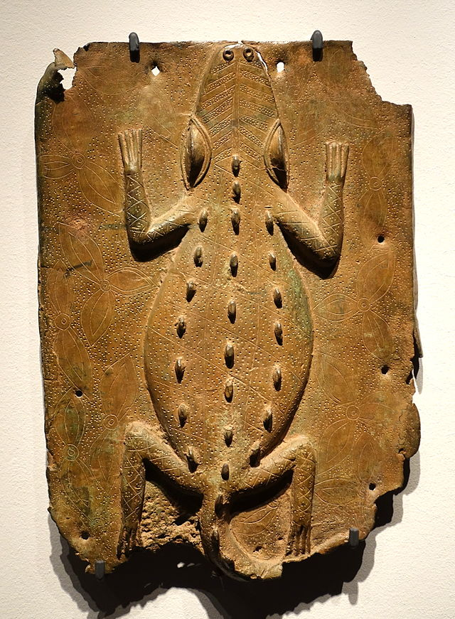 Benin_plaque_in_the_Ethnological_Museum,_Berlin_-_084.JPG