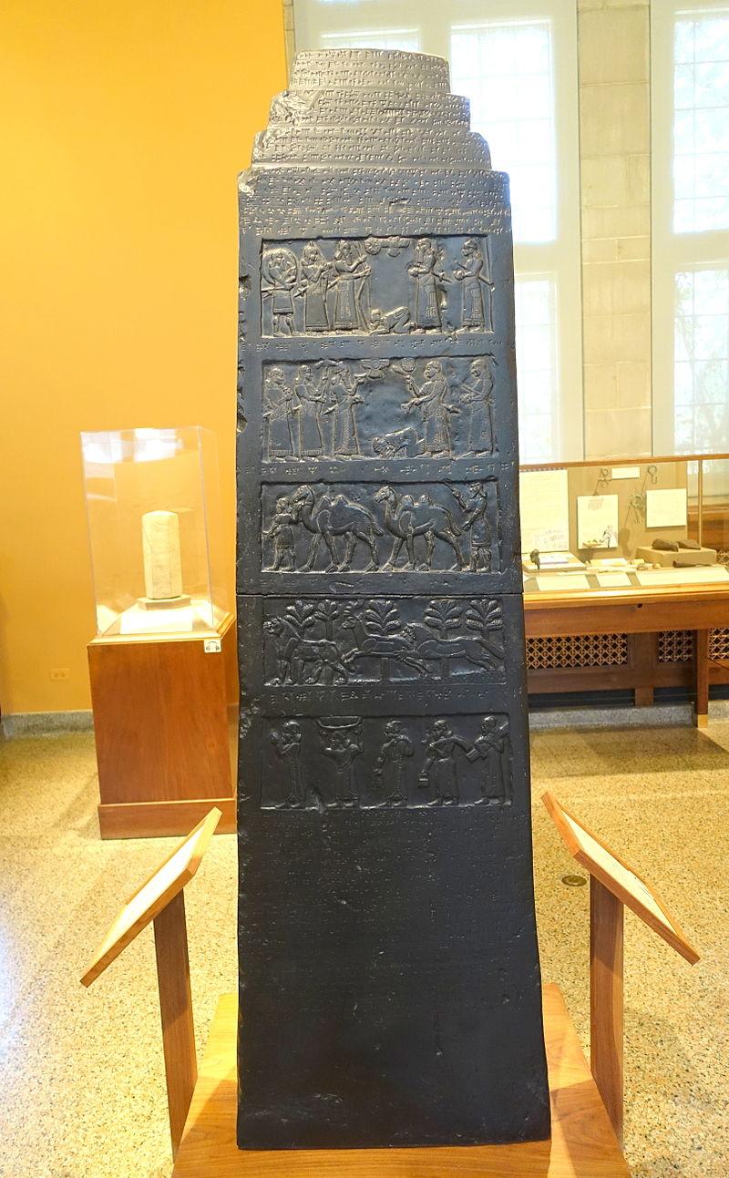 Black_Obelisk_of_Shalmaneser_III,_827_.JPG