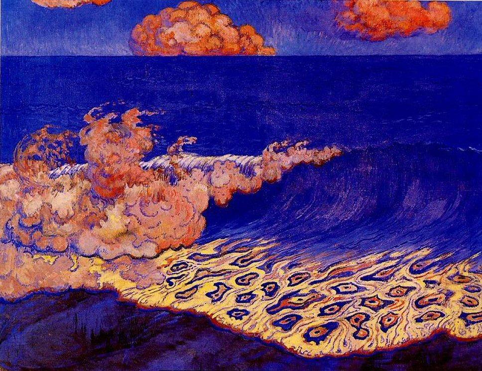 Blue seascape, Wave Effect.jpg