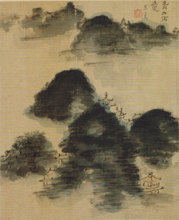 Blue_Mountains,_a_Sense_of_Rain_(Seizan_Ui)_by_Uragami_Gyokudo1.jpg