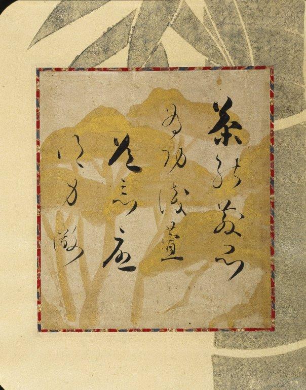 Brooklyn_Museum_-_Calligraphy_-_Hon'ami_Koetsu.jpg