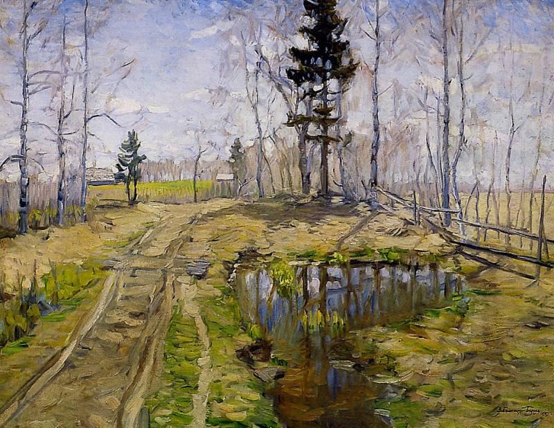 byalynitsky-birulia-witold-emerard-of-spring-sun-artfond.jpg