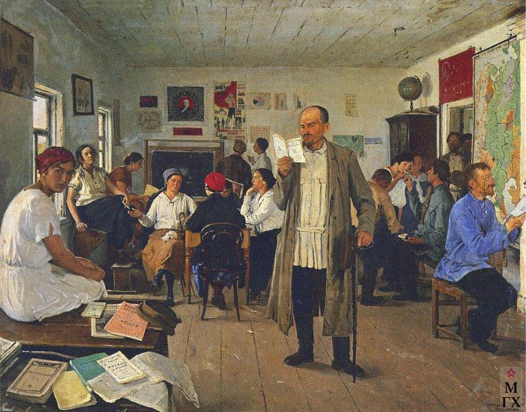 CHEPTSOV-4 1926.jpg